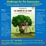 2016年1月21日アフリカのアニメーションとドキュメンタリー:その表現の挑戦