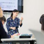 2018.10.16 FENICS 7巻『社会問題と出会う』の出張授業@桐朋女子高